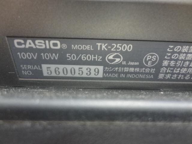 カシオ電子レジスタTK-2500