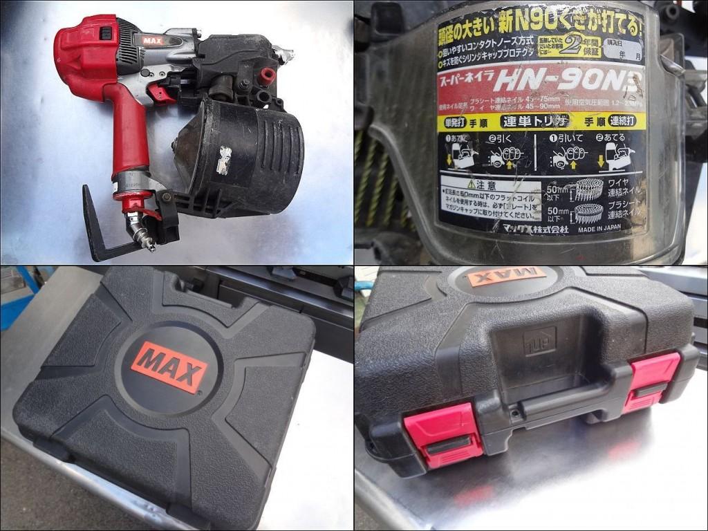 MAX高圧コイルネイラHN-90N3 (3)