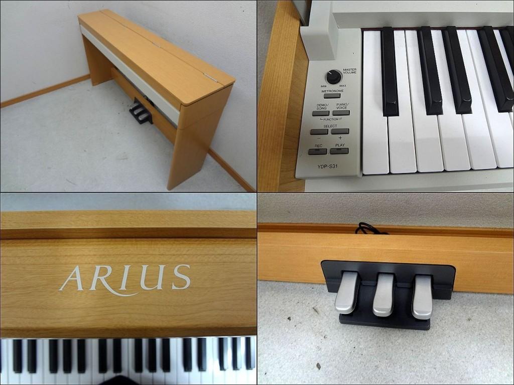 '13年製 YAMAHA 電子ピアノ YDP-S31C