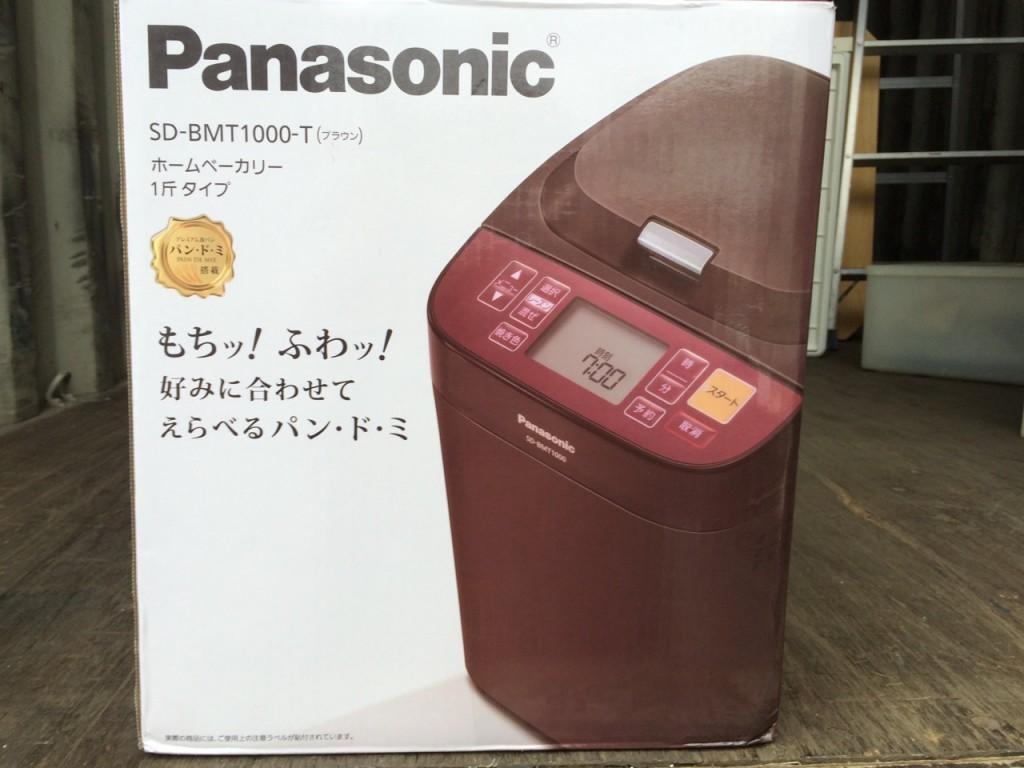Panasonic(パナソニック)ホームベーカリー