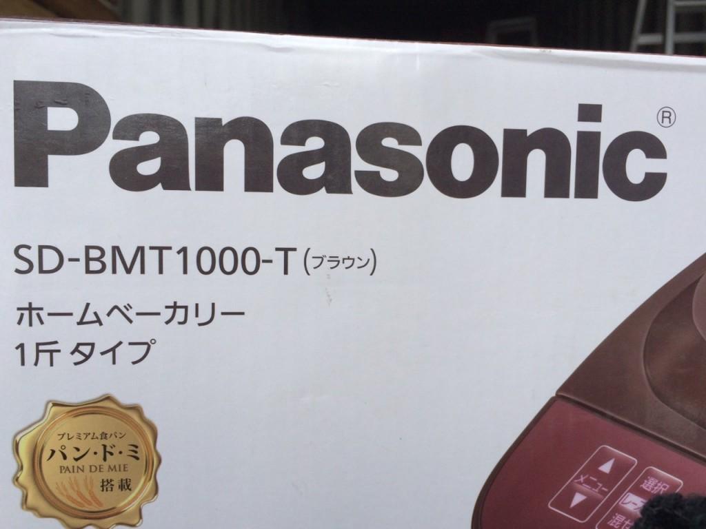 SD-BMT1000-T