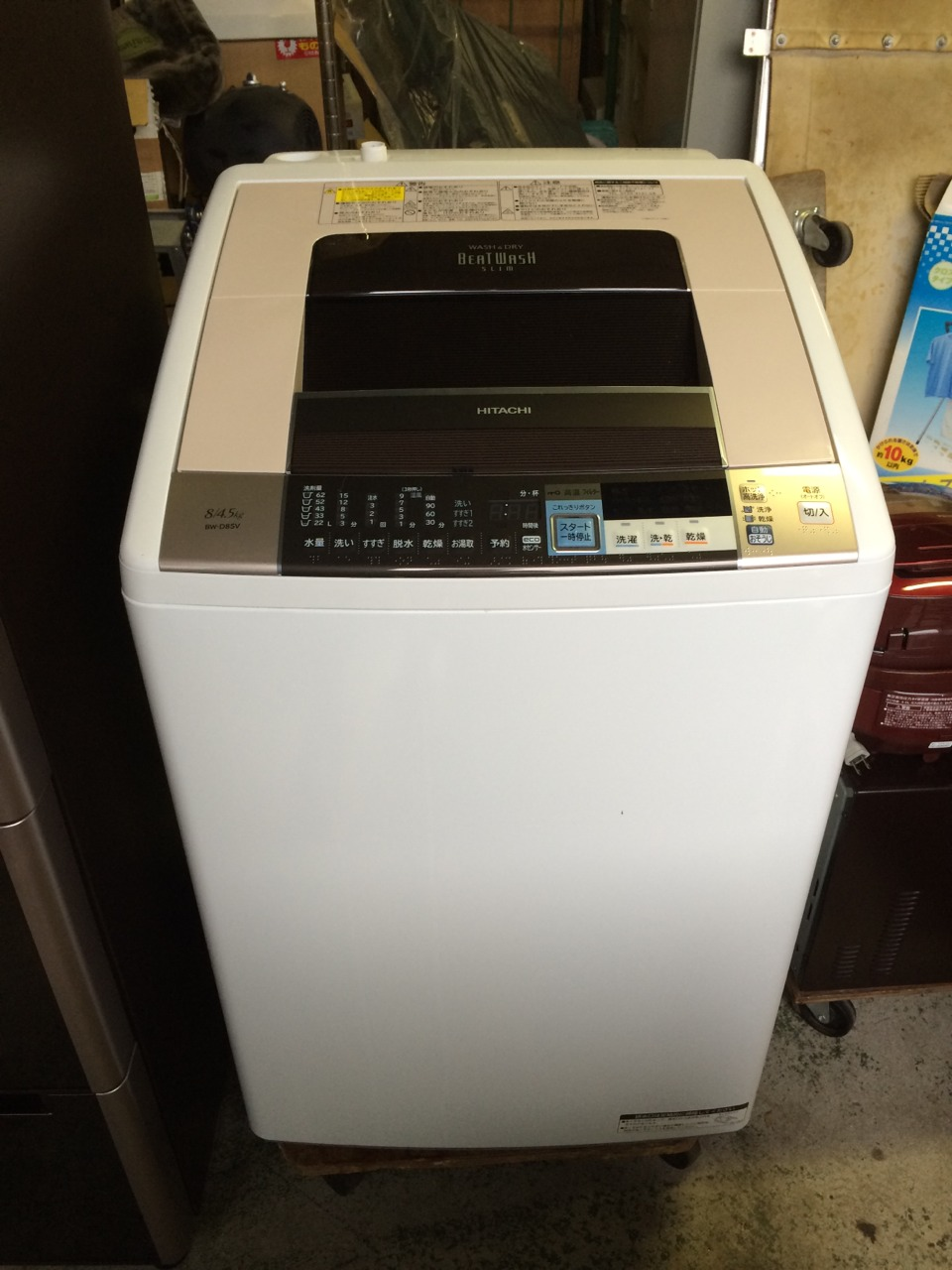 日立 洗濯 機 部品 Amazon.co.jp: 日立 洗濯機