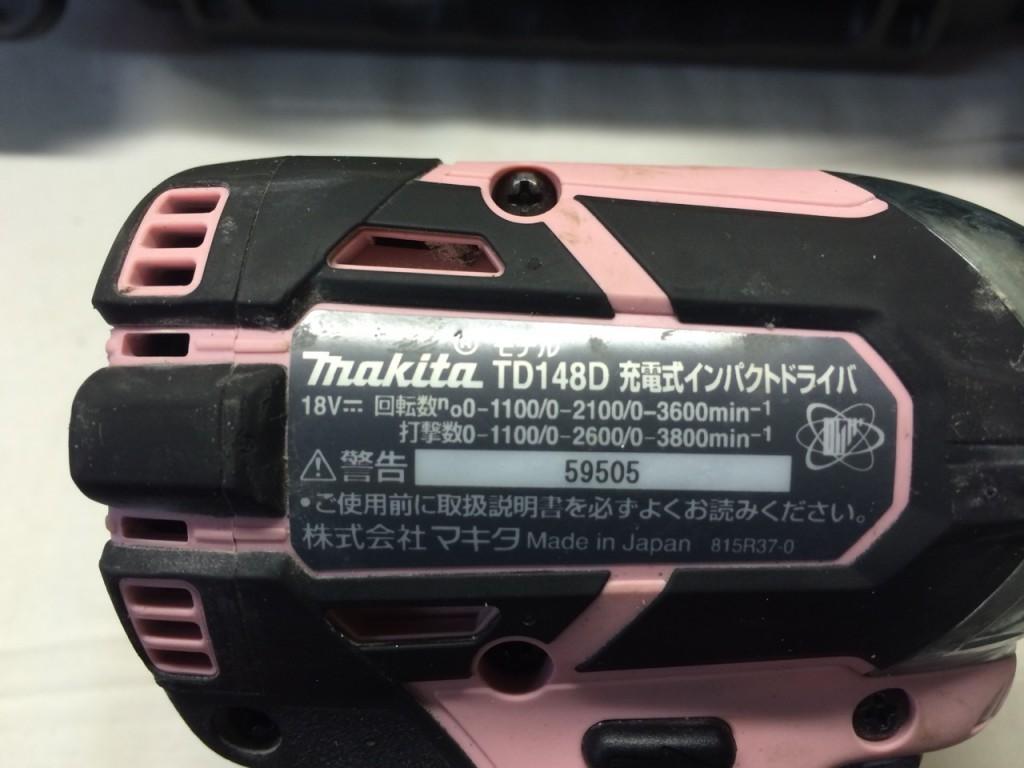 マキタ インパクトトライバー TD148D