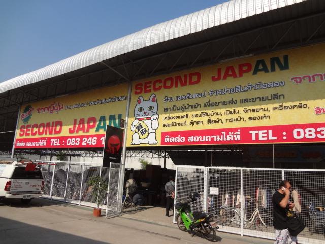 タイにある日本のリサイクルショップ