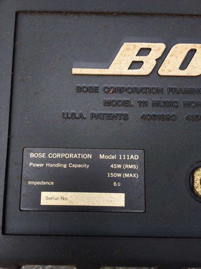 BOSE(ボーズ)スピーカー(111AD)