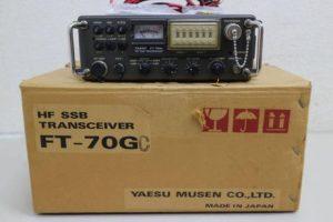 YAESU HF・SSBトランシーバーFT-70GC 無線機★買取いたしました!